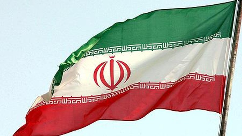 Iran Kutuk Keputusan AS yang - Beirut Serikat akan segera memindahkan kedutaan mereka di Israel dari Tel Aviv ke Iran dengan serius mengutuk keputusan