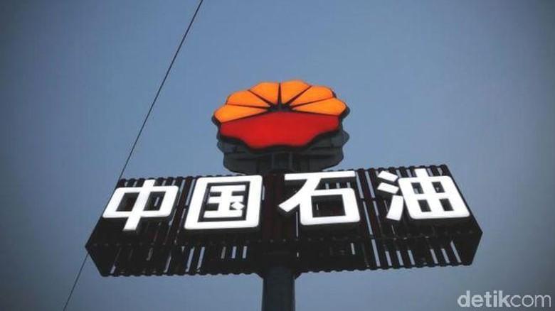 Petrochina Ingin Teruskan Kerja Sama dengan Pertamina di Blok Tuban