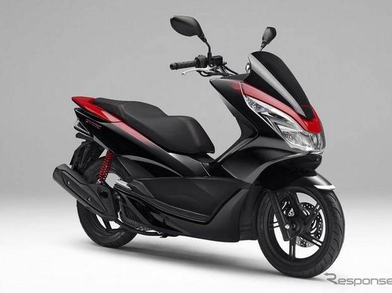 Honda PCX Pakai Baju Edisi Spesial