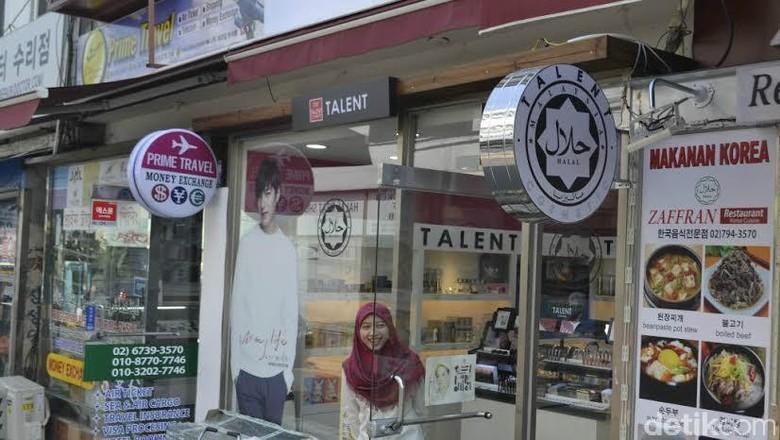 Foto:  Restoran halal di Korea (Angling/detikTravel)