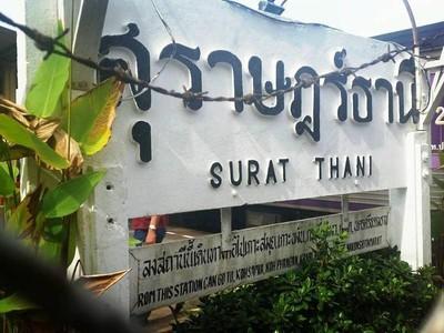 Surat Thani, Sisa Kerajaan Sriwijaya di Thailand