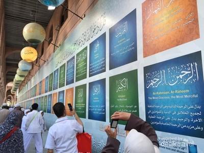 Harus Tahu! 2 Museum Islam di Madinah