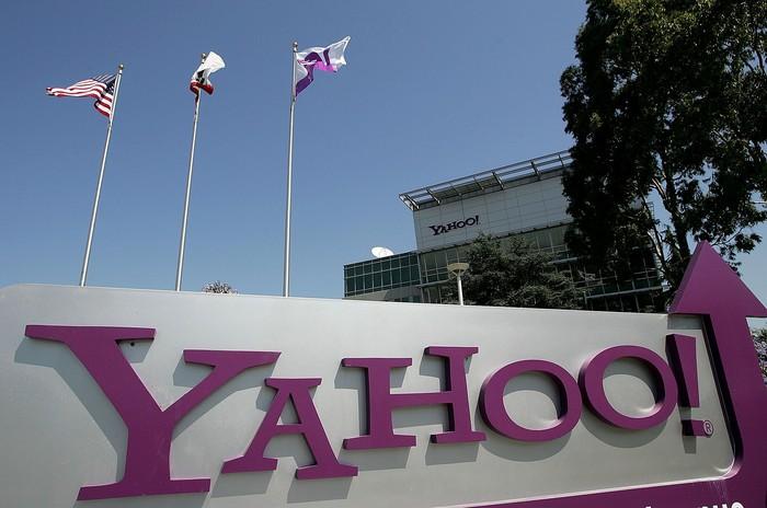 Kantor Yahoo. Foto: GettyImages