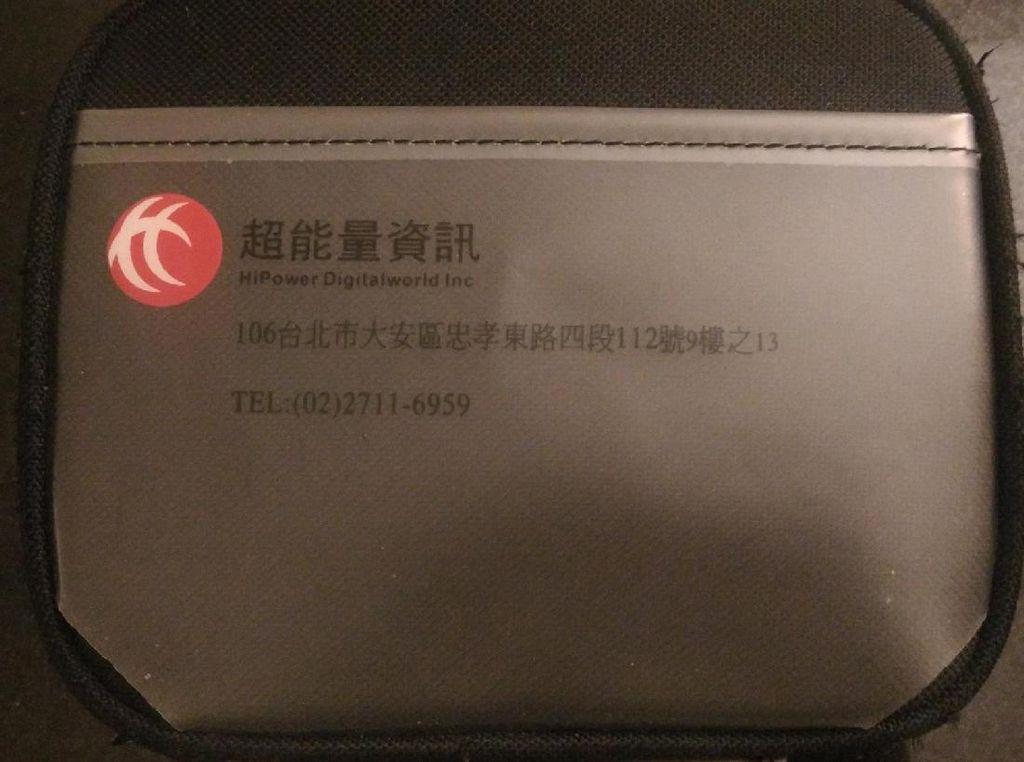 WiFi Portabel yang memudahkan akses internet bila liburan ke Taiwan (Wahyu/detikTravel)