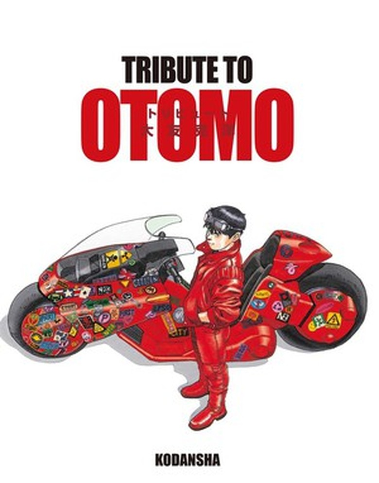 80 Seniman dan Mangaka Tulis Buku Tribute untuk Katsuhiro Otomo