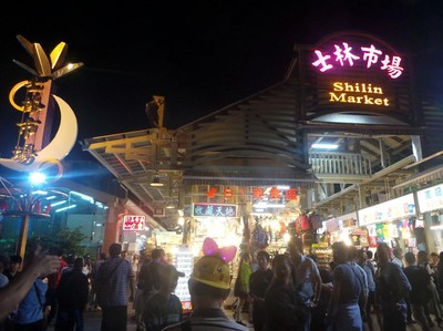 Video: Shilin Night Market, Pasar Malam Paling Hits di Taiwan