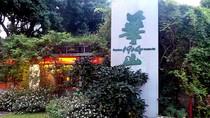 Saat Bekas Pabrik Wine di Taiwan Diubah Jadi Tempat Nongkrong Keren