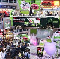Wah, Lucunya Supermarket Bertema Hello Kitty di Hong Kong!