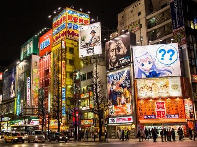 5 Kota Seru di Asia Buat Liburan Jomblo Bahagia