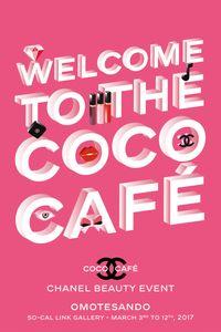 Coco Chanel Cafe Akan Dibuka di Shibuya Minggu Ini
