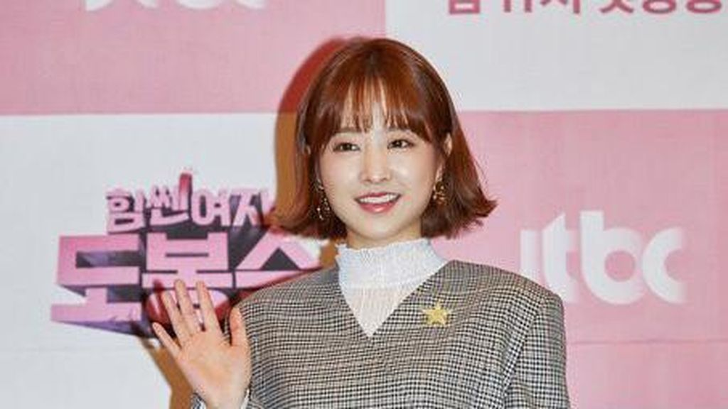 Imut, Gaya Rambut Park Bo Young di Drama Strong Woman Do Bong Soon