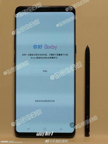 bocoran Galaxy Note 8