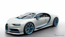 Mobil Bekas yang Harganya Lebih Mahal dari Model Barunya