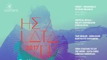 Helatari Salihara 2017 Kembali Digelar