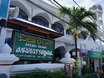 Mungkin, Ini Masjid Tertua di Bali