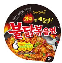 Ini Alasan, Banyak Orang Ketagihan Lezatnya Mie Instan Korea