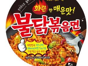 Kenyal Pedas Mie Instan Korea yang Mengguncang Lidah