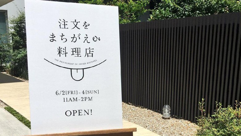 The Restaurant of Order Mistakes di Jepang (Mizuho Kudo/ Twitter)