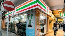 Uniknya Karya Seni di Jendela 7-Eleven Hong Kong