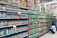 Produk susu di Transmart Carrefour