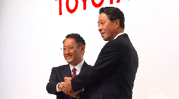 Toyota Gandeng Mazda Demi Hadapi Serbuan Google