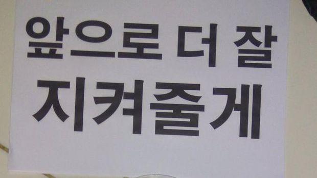 Proyek untuk Taeyeon dan Hyoyeon