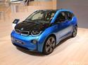 Agresifnya BMW Kenalkan Mobil Listrik di Indonesia