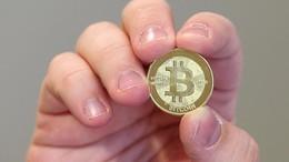 Gubernur BI: Bitcoin Rentan Dipakai Pendanaan Teroris