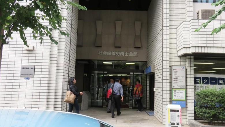 Cara Jepang Jaring Warganya Ikut Jaminan Sosial