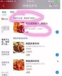 Pemesanan makanan yang diantar dengan drone di China.