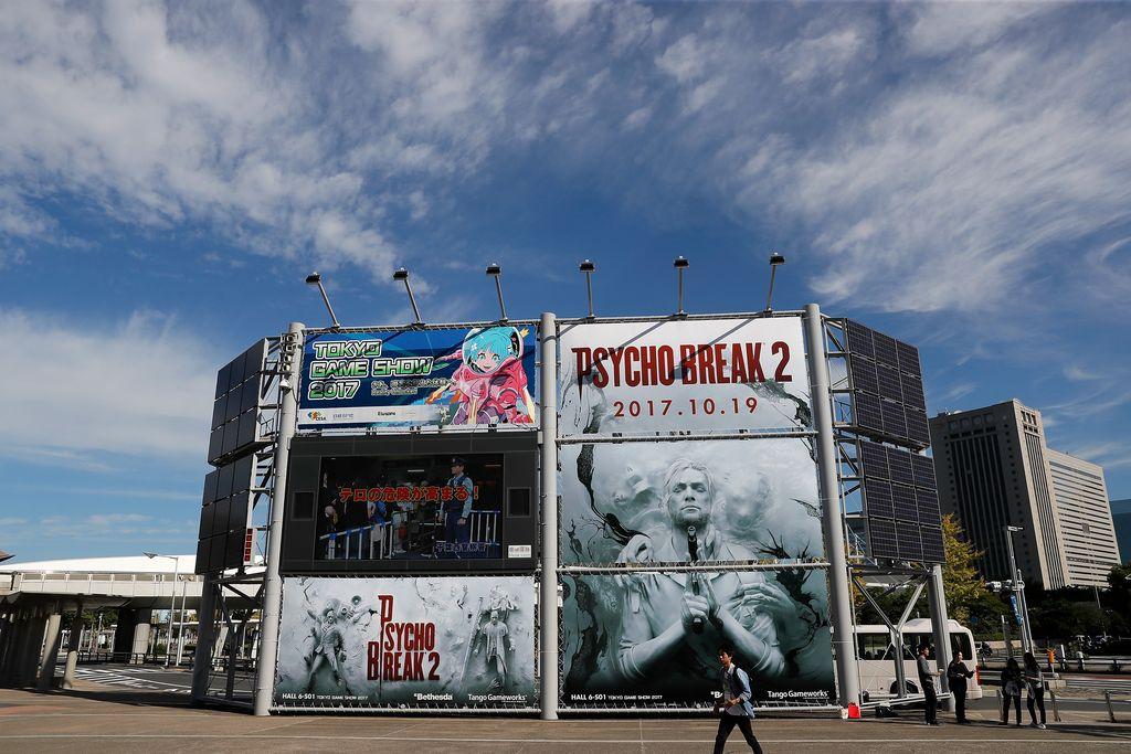 Tokyo Game Show 2017 kali ini digelar di Makuhari Messe, perfektur Chiba, Tokyo, Jepang. Foto: Gettyimages