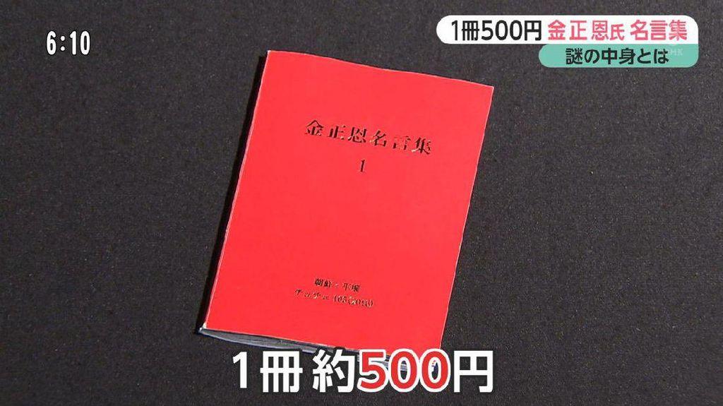 Oleh-oleh Korea Utara: Buku Quotes Kim Jong Un