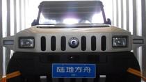 Mobil Mirip Hummer Asal China Dilelang Rp 200 Juta, Bentuknya Unik!