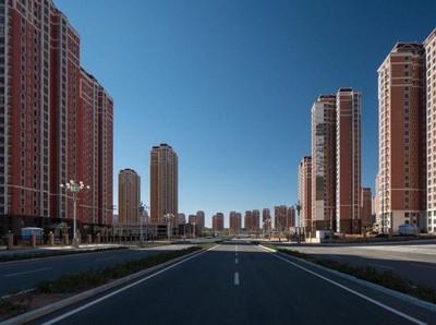 Foto: Kota Hantu Terbesar di China