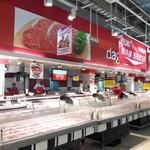 Produk Segar Pilihan di Transmart Carrefour Akhir Pekan Ini