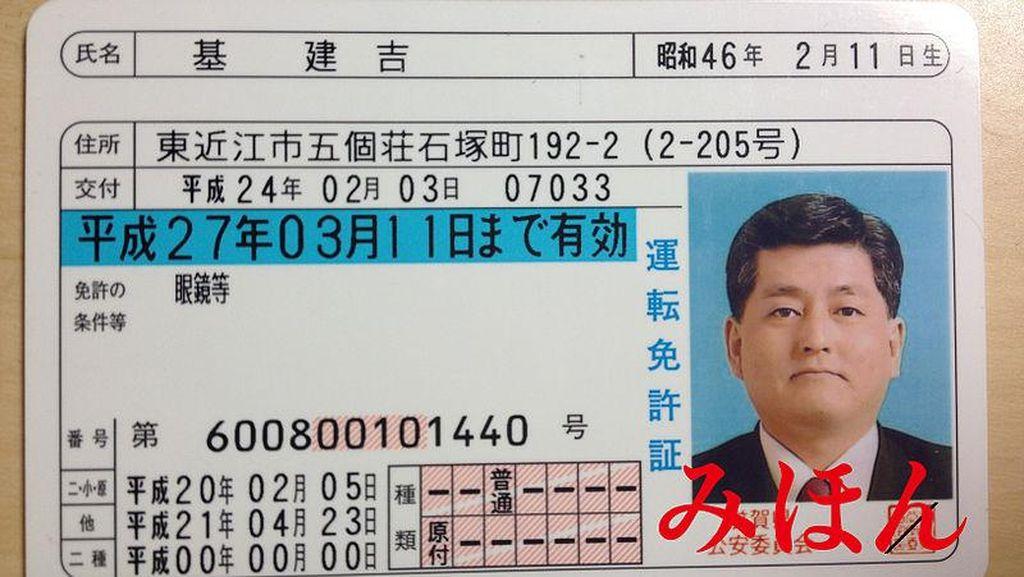 Mahalnya Bikin SIM di Jepang, Sampai Rp 40 Juta!