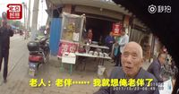 Sedih! Takut Istri Kelaparan, Kakek Ini Sampai Tersesat untuk Bawakan Mooncake