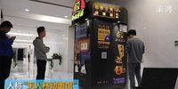 Baru Buka, Gerai Mie dengan Mesin Otomatis Ini Terpaksa Ditutup