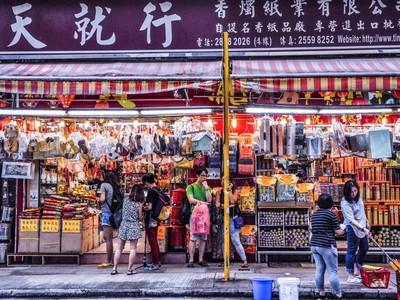 Foto: Dari Dupa Sampai Lamborghini, Sesajen Kematian di Hong Kong