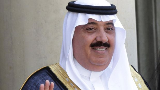 Pangeran Miteb bin Abdullah