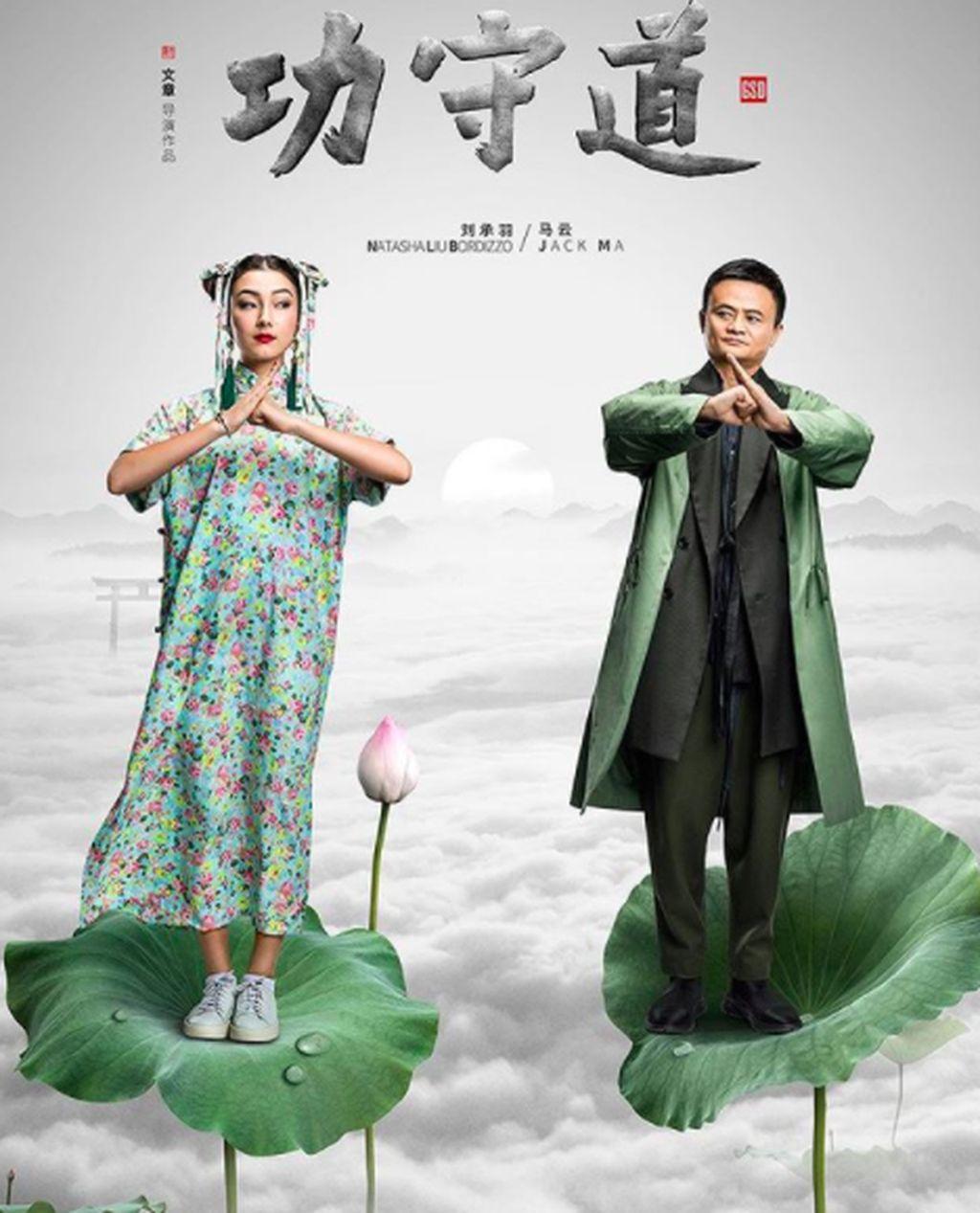 Pendiri raksasa e-commerce Alibaba, Jack Ma, untuk pertama kalinya akan bermain film layar lebar. Salah satu lawan mainnya adalah aktris bernama Natasha Liu ini. Foto: Instagram