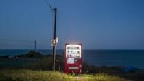 Foto: Jepang Tak Butuh Warkop