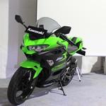 Kawasaki Berharap Ninja 250 Jadi Lebih Hidup