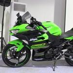 Kawasaki: Ninja 250 Tak Perlu Riding Mode