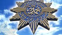 Muhammadiyah Rilis Jadwal Ramadan dan Lebaran 1439 H: 17 Mei dan 15 Juni