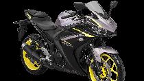 Yamaha R25 Punya Baju Baru