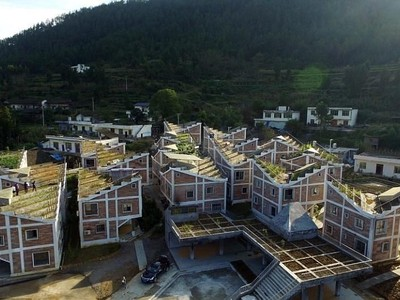 Foto: Wujud Rumah Lapis yang Keren di China