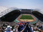 Pemugaran Stadion Olimpiade Sydney Beranggaran Rp 20 Triliun