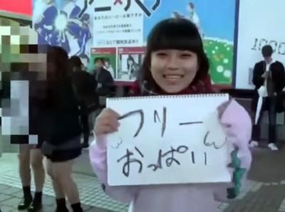 Gadis Jepang Minta Diraba, Bikin Heboh Warga & Turis di Tokyo