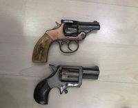 Dijual Lewat Robby, Pemasok Senpi ke dr Helmi Ditangkap